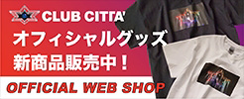 OFFICIAL WEB SHOP